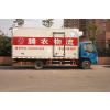 供应提供冷藏物流专业运输公司上海腾农冷藏物流公司