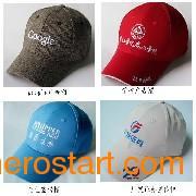 针织帽生产厂家针织帽定做价格针织帽加工针织帽厂家批发价格