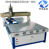 供应三维立体雕刻机,河南三维立体雕刻机,郑州三维立体雕刻机