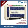 供应环境数据rs485数据采集卡采集器