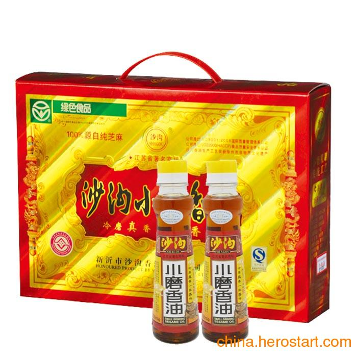 供应小磨香油,全产业链香油企业,只选沙沟香油!