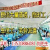 怎么选有实力的深圳临时工劳务派遣:宝安深圳临时工派遣