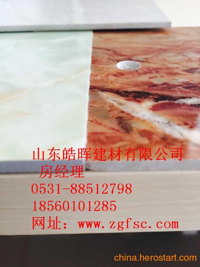 供应仿大理石板材价格低质量好