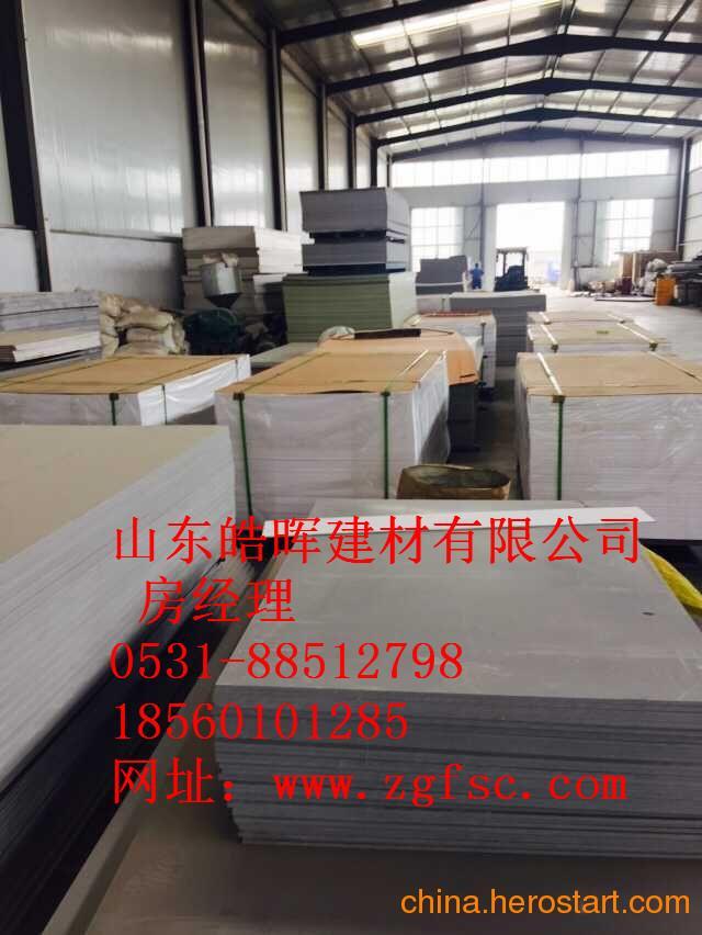 供应石塑uv板工厂-uv石塑板批发价