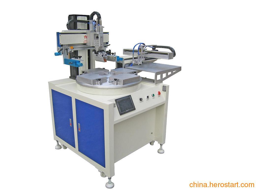 供应全自动平面丝印机,全自动平面丝网印刷机厂家