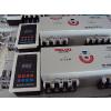 供应高仿德力西双电源CDQ3-400/3P/4P自动转换开关
