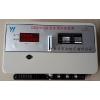 供应射频卡多用户预付费电能表直销,多功能电表
