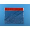 供应塑料包装定做生产厂家