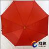 供应昆明广告伞定制logo(多款广告雨伞供选)
