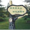 供应北京玻璃钢制品厂家玻璃钢草坪音响灯箱大小型仪器外壳