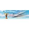 供应全球领先的天澜ISO20000认证,天澜为您提供优质的重庆C