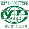台湾旅游线路|河南高档的台湾旅游公司