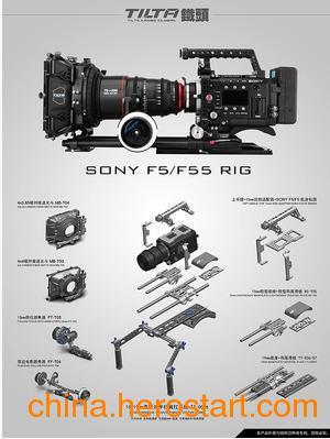 供应铁头TILTA SONY F5 F55电影级摄影套件