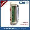 供应数据采集传输仪继电器输出模块价格