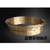 供应自润滑含油铜套,IB62自润滑轴承,LBC3材质
