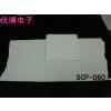 供应中国优博电子SCP-060N导热硅胶片 正品原装