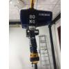 供应北京远藤ENDO提升机耐磨损耐腐蚀产品强度高