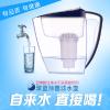 供应净水壶|净水器|最实用的母婴级家用净水壶|聚蓝净水壶HS-531