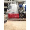供应新疆乌鲁木齐工地洗车机渣土车洗轮机