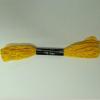 供应厂家直销十字绣配线 绣花线 %100精梳全棉dmc447色可选8米0.15元一支