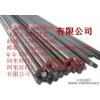 供应益阳耐磨钢棒热处理加工,棒磨机专用热处理耐磨钢棒安全可靠,选矿棒磨机耐磨不断棒