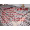 供应株洲棒磨机专用耐磨零断棒的热处理耐磨钢棒
