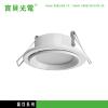 供应东莞高光效节能LED超薄筒灯2.5寸