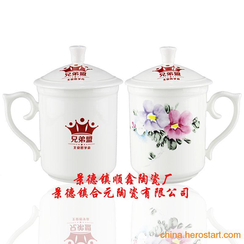 供应战友聚会礼品茶杯定制厂家