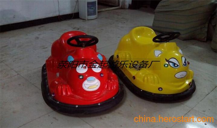 供应最新热门游乐设备 儿童碰碰车 亲子碰碰车