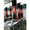 供应中制式ZW7-40.5/1600-31.5