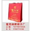 供应专业定制无纺布袋/南宁购物袋生产/采购必备促销礼品
