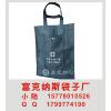 供应促销礼品环保袋生产,南宁广告环保袋定制,广西无纺布袋
