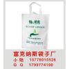 供应促销购物袋定制/无纺布彩色印刷,广西南宁热转印袋子