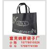 供应广西南宁购物袋厂家/无纺布手提袋/批发价格出售不等人