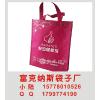 供应广告环保袋生产/无纺布袋定制/南宁最便宜设计免费