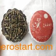 划算的福鼎白茶【供销】——福鼎白茶白牡丹饼代理商