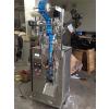 供应酵素粉包装机
