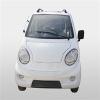供应新能源老年代步车行驶安全有保障