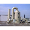供应珠海废气处理设备 深圳工业废气设备 东莞等