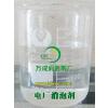 供应万成电厂脱硫消泡剂 可按客户标准定制生产