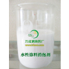 供应水性涂料消泡剂 万成涂料消泡剂