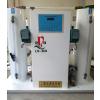 供应太原二氧化氯发生器 供货方