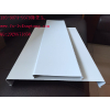 长沙市供应各种铝制品 铝条扣板天花 300面防风铝条扣板【欧百建材】