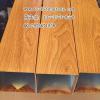 岳阳市供应铝方通天花 木纹铝方通厂家 品种齐全 各种规格颜色均可大量定制 大量发货【欧百建材】