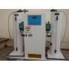 供应哈尔滨二氧化氯发生器 水处理消毒