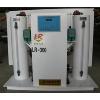 供应浙江二氧化氯发生器-原料的比例