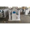 供应福建二氧化氯发生器-关于消毒一些列设备