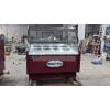 供应北极洋牌Q6-1.3M哈根达斯冰淇淋柜