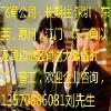 怎么选有实力的深圳劳务派遣——体贴的宝安劳务派遣