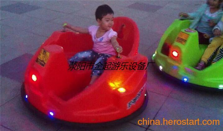 供应遥控摇杆操作碰碰车 儿童碰碰车
